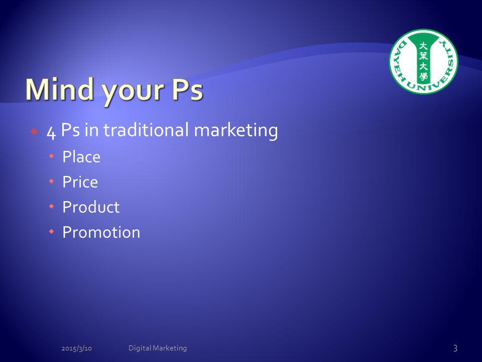  4 Ps in digital marketing  Place  internet  Price  Transparent  Price-comparison sites  線上支付、第三方支付 2015/3/10Digital Marketing 4