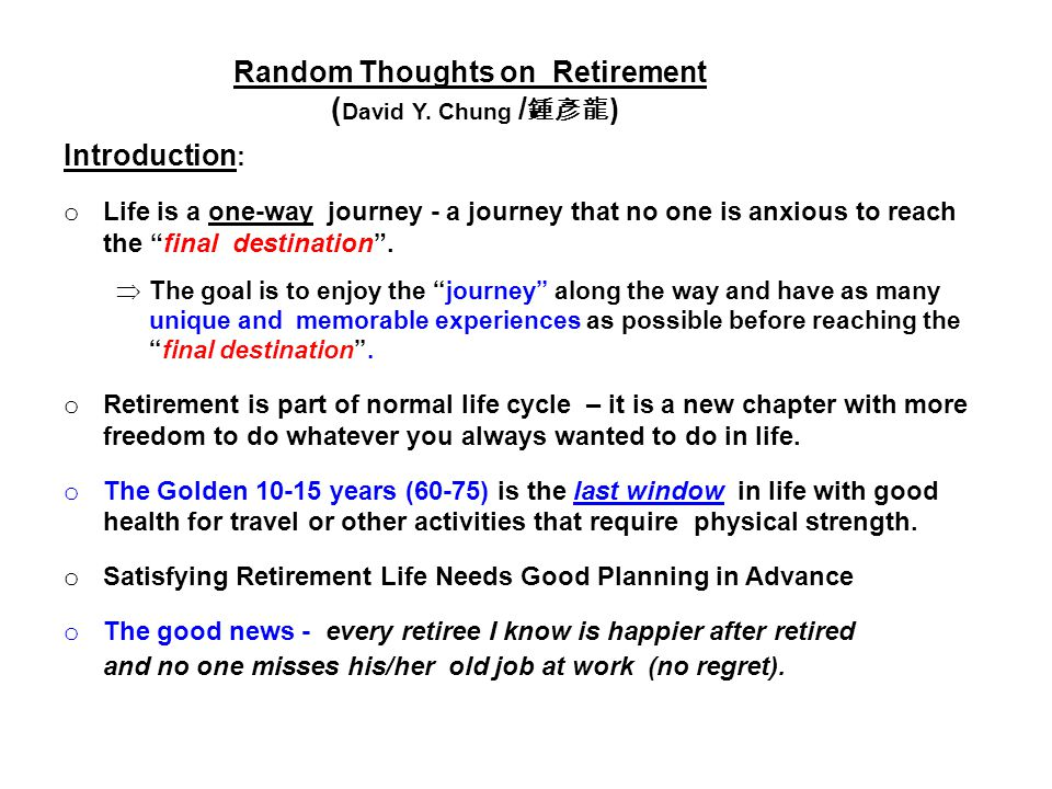 Random Thoughts on Retirement ( David Y.