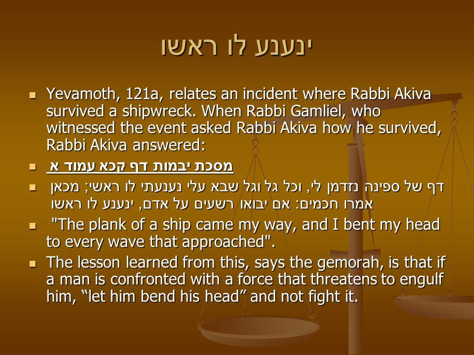 ינענע לו ראשו Yevamoth, 121a, relates an incident where Rabbi Akiva survived a shipwreck.