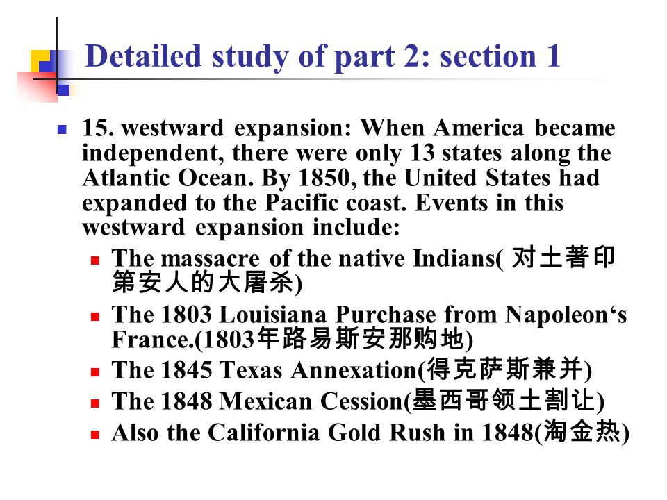Detailed study of part 2: section 1 13.