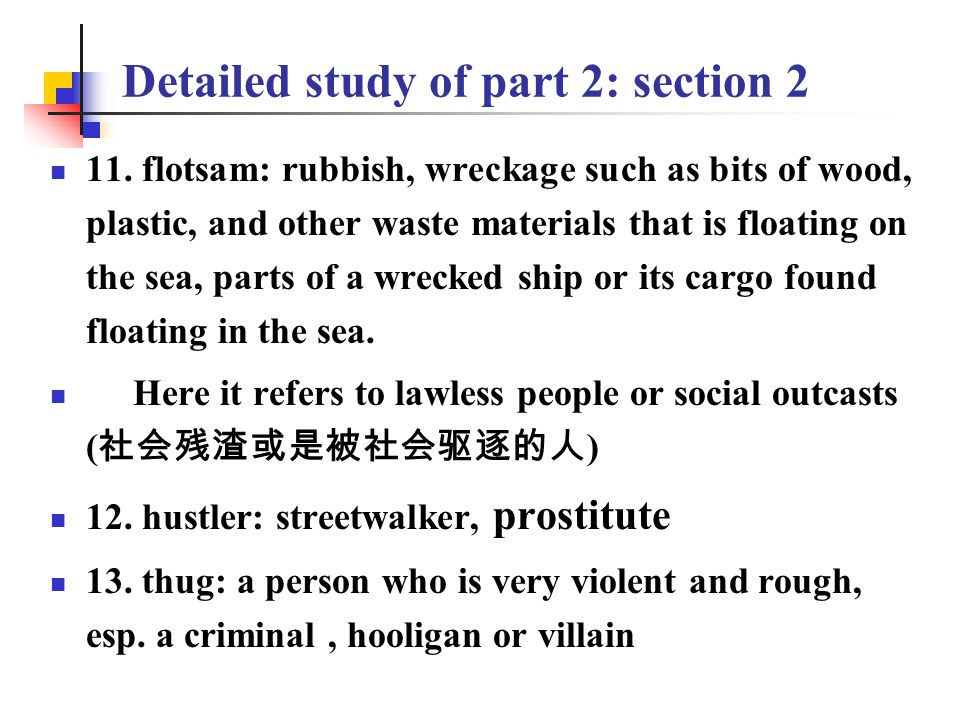 Detailed study of part 2 : section 2 9.
