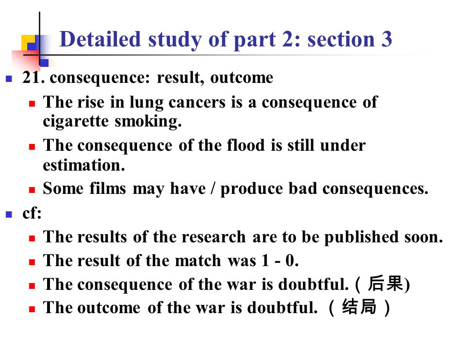 Detailed study of part 2: section 3 20. reck: (neg.