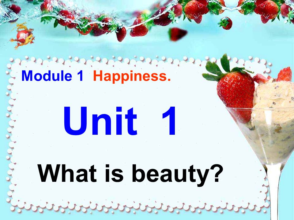 Teaching Aims and Purposes:  Learn some new words and expressions in this unit  Learn the meanings of beauty in different ages and places  Learn grammar: inversion  Learn the strategy of summarizing arguments Reading