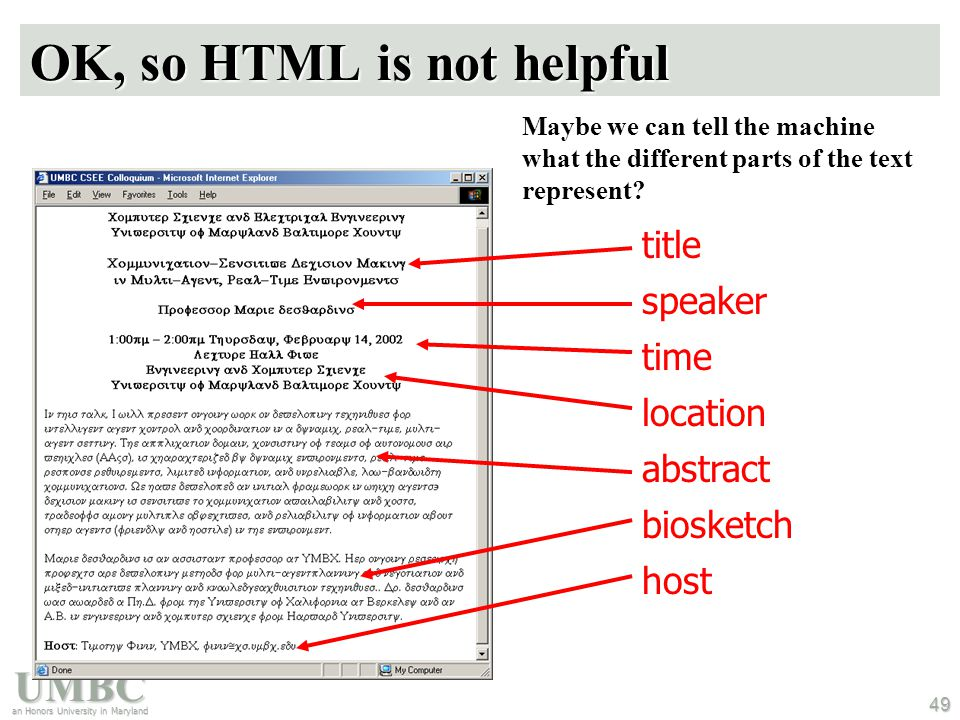 UMBC an Honors University in Maryland 49 OK, so HTML is not helpful Maybe we can tell the machine what the different parts of the text represent? titl