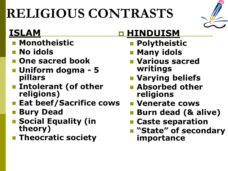 Globalization & Diversity: Rowntree, Lewis, Price, Wyckoff 7 Hindu/Muslim-practices/perceptions Hindus tend to be vegetarians (ahimsa and reincarnation beliefs foster this) Cows are sacred animals Believe in reincarnation Brahman, if it is God, is an impersonal one Follow caste system – no social or religious mobility within one lifetime Formerly practiced sutee Muslims see Hindus as polytheistic infidels not to be tolerated Muslims eat meat (cows) – not pork Muslims are strict monotheists Muslims believe in a personal God Muslims reject the concept of castes – equality of believers Reject reincarnation