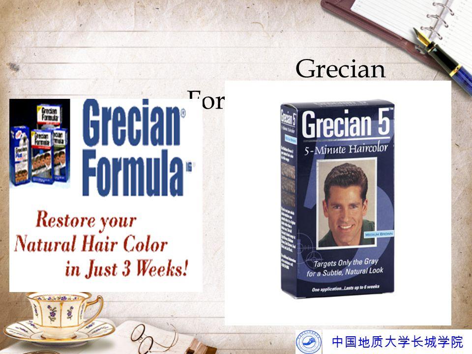 中国地质大学长城学院 Grecian Formula