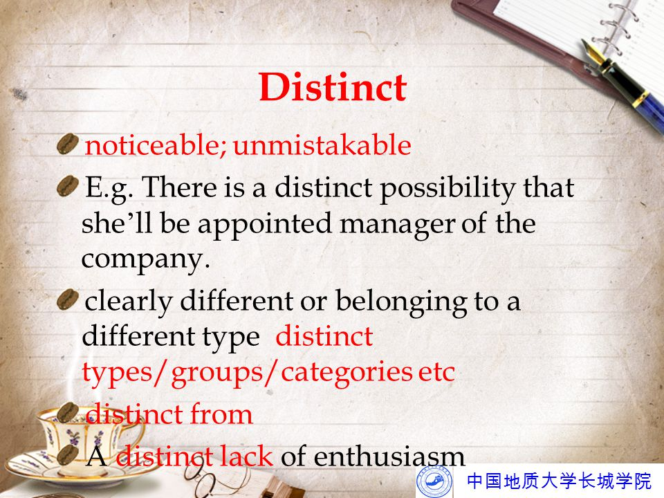 中国地质大学长城学院 Distinct noticeable; unmistakable E.g.