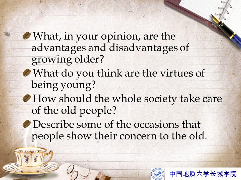 中国地质大学长城学院 At age 50 success is...having money.At age 60 success is...having sex.