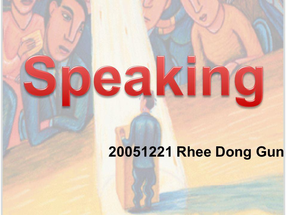 20051221 Rhee Dong Gun