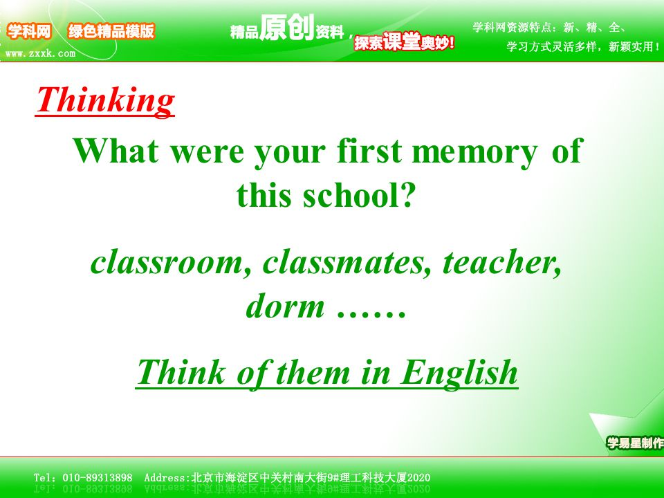 Thinking What were your first memory of this school? classroom, classmates, teacher, dorm …… Think of them in English