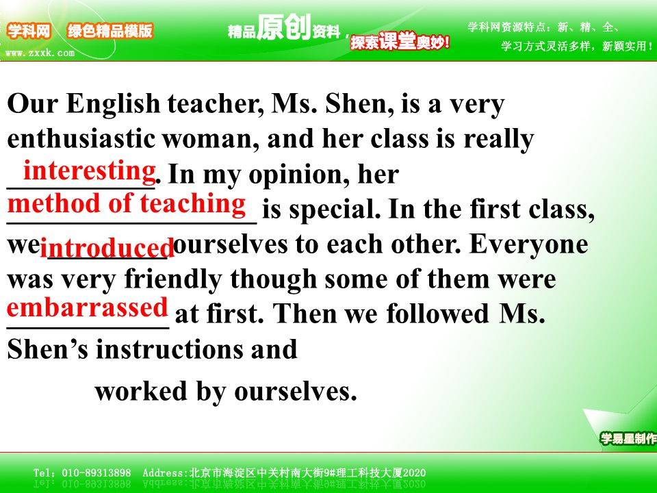 Our English teacher, Ms. Shen, is a very enthusiastic woman, and her class is really __________. In my opinion, her _________________ is special. In t
