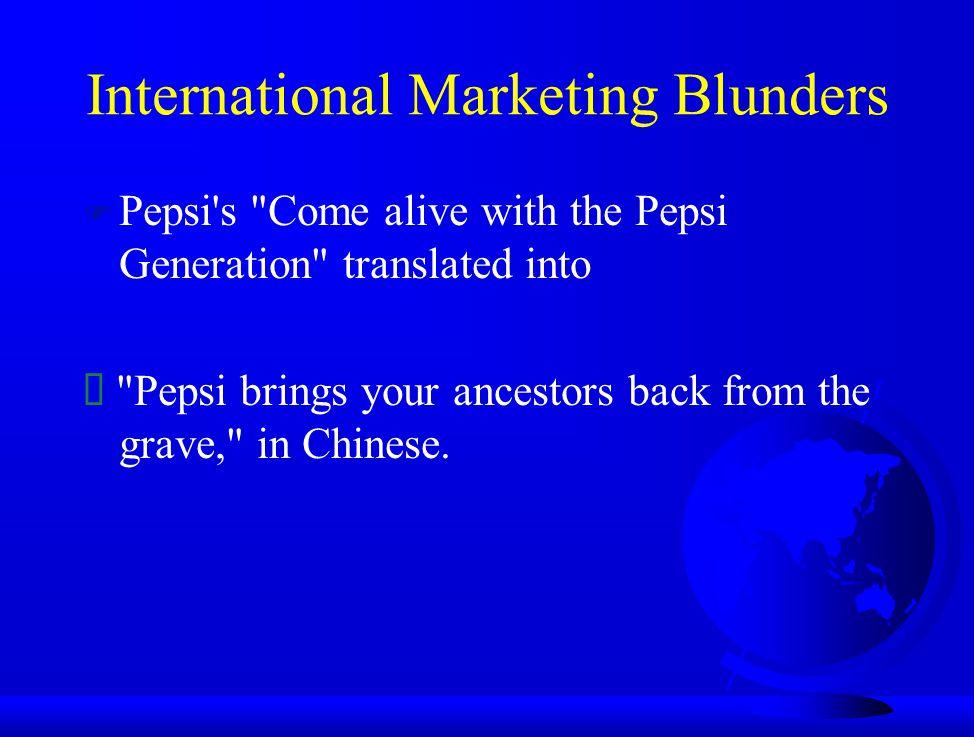 International Marketing Blunders F Pepsi's