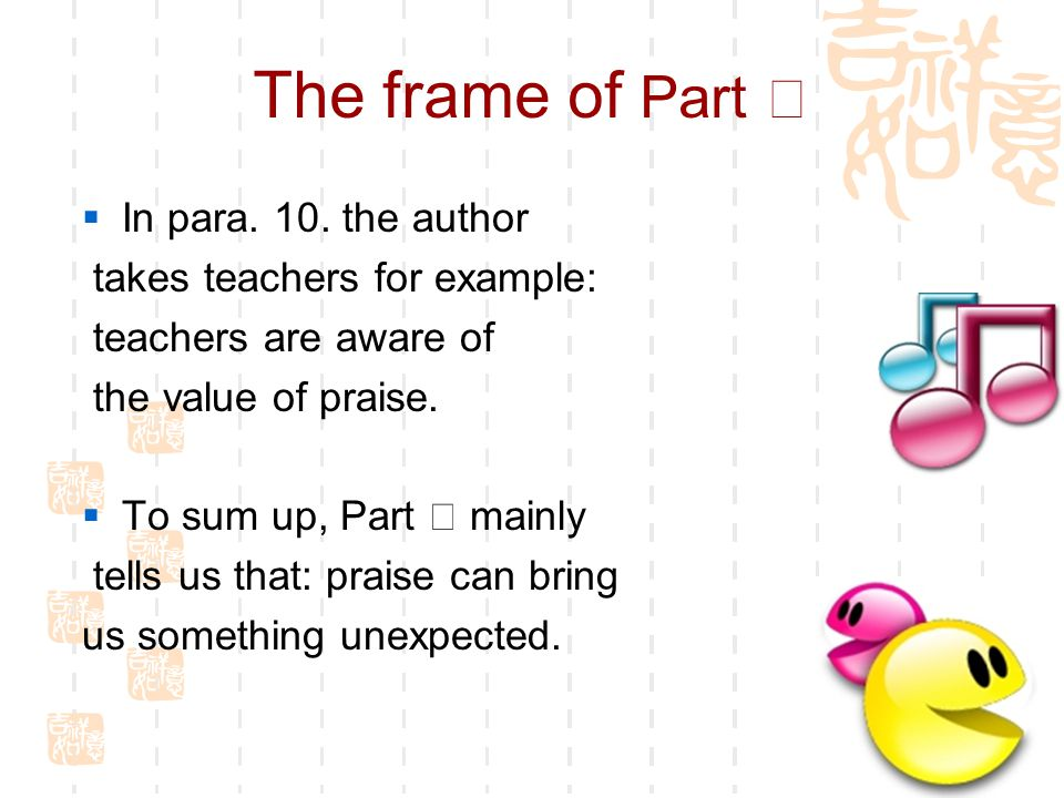 The frame of Part Ⅲ  In para. 10.