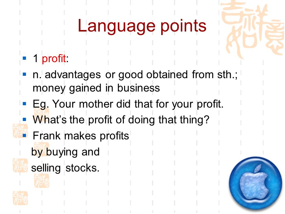 Language points  1 profit:  n.