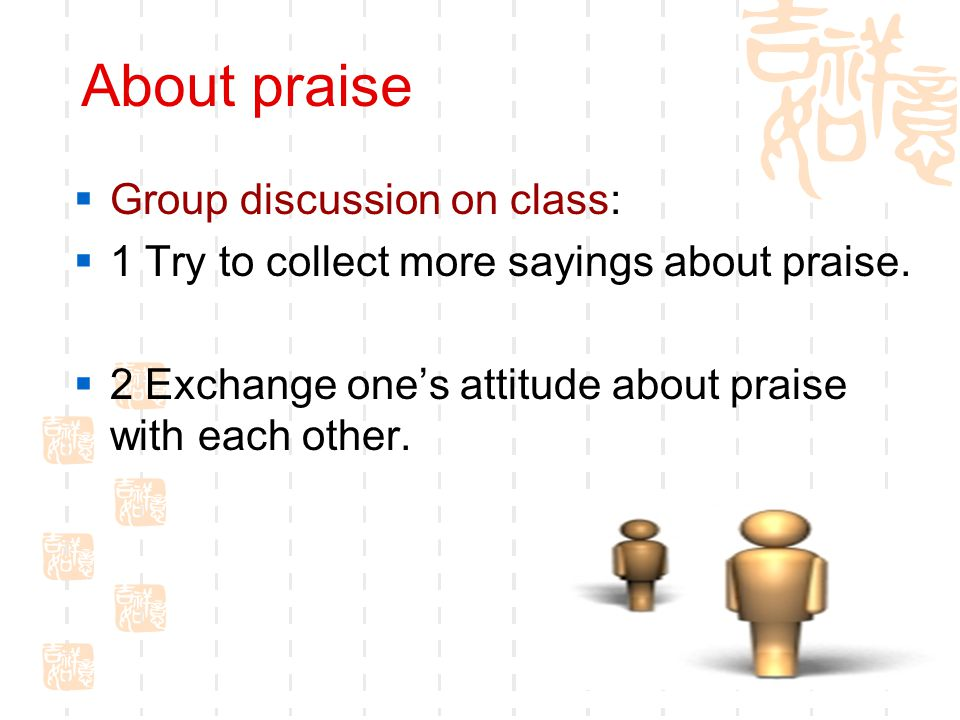 About praise  Group discussion on class:  1 Try to collect more sayings about praise.