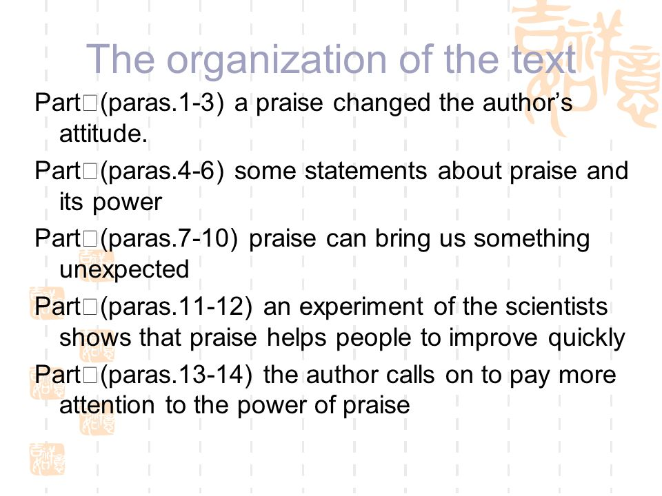 The organization of the text Part Ⅰ (paras.1-3) a praise changed the author's attitude.