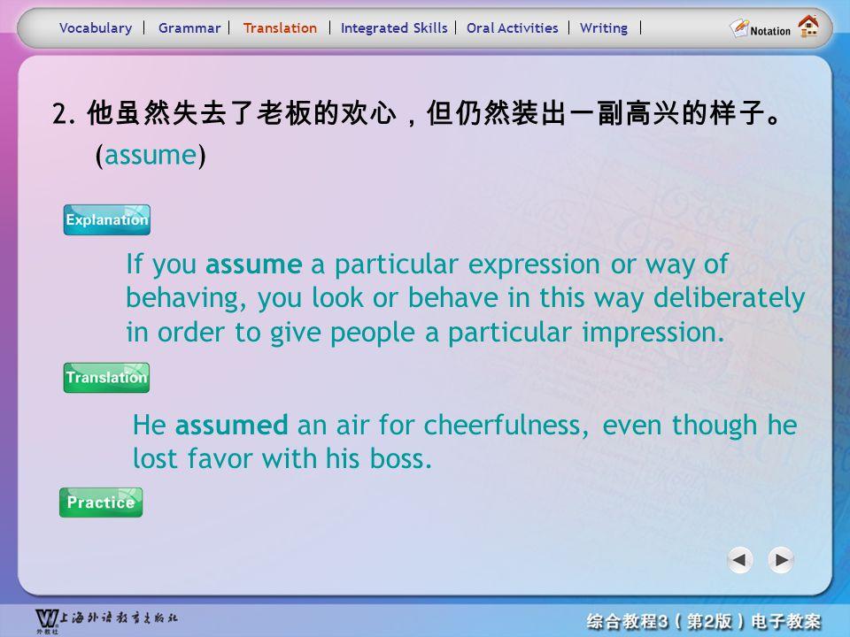 Consolidation Activities- Translation2 Practice : 如果我问了你的这一切使你感到苦恼,我很抱歉。 请不要自寻烦恼。 VocabularyTranslationIntegrated SkillsOral ActivitiesWritingGrammar