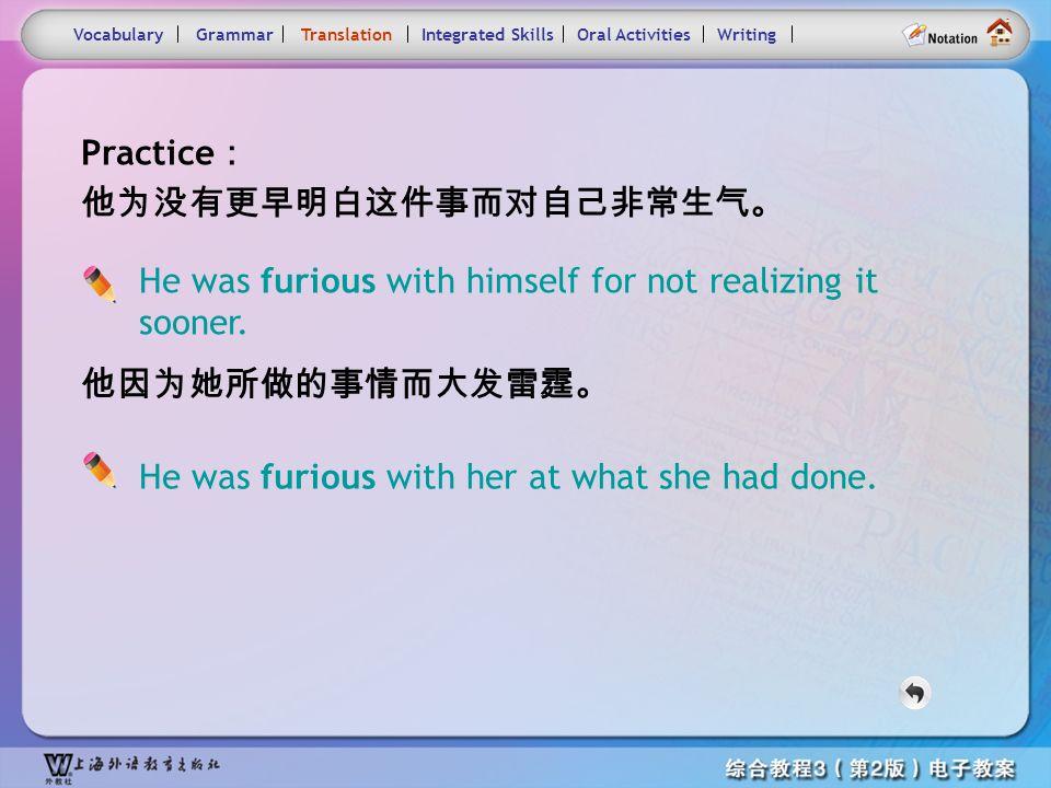 Consolidation Activities- Translation5 3. 如果你再犯同样的错误,他会对你非常生气的。 (furious) VocabularyTranslationIntegrated SkillsOral ActivitiesWritingGrammar When you