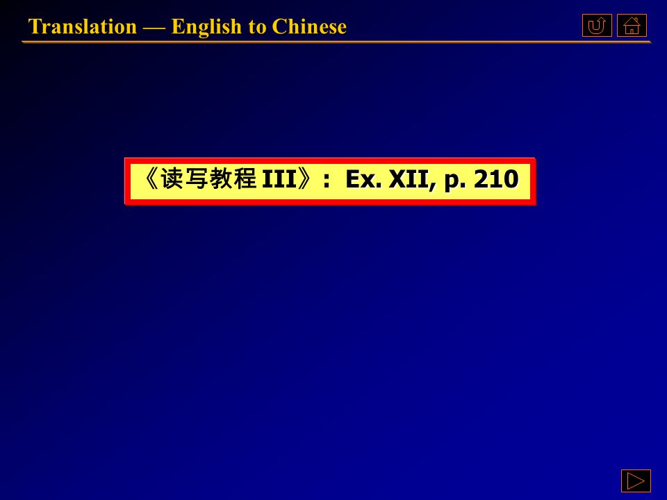 Translation TranslationTranslation  Ex. XII Ex. XII Ex. XII  Ex. XIII Ex. XIII Ex. XIII