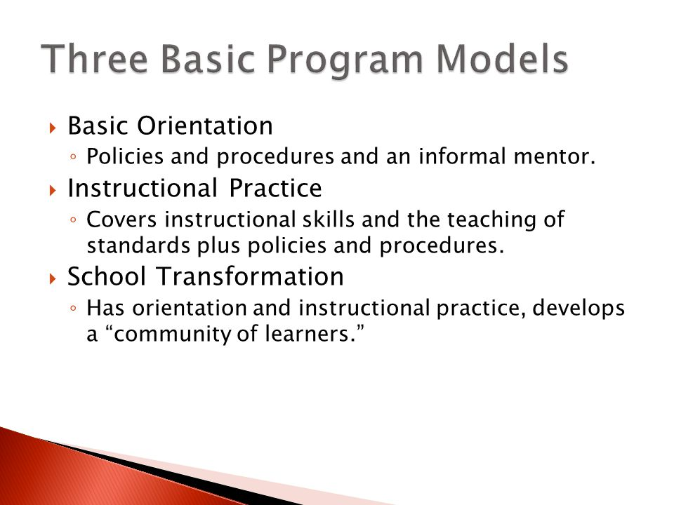  Basic Orientation ◦ Policies and procedures and an informal mentor.