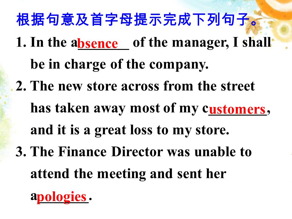 根据句意及首字母提示完成下列句子。 1.In the a_______ of the manager, I shall be in charge of the company.