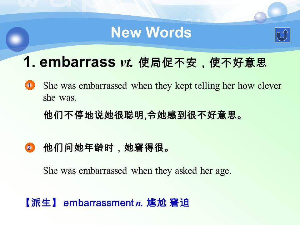 任务 1 New Words & Expressions 任务二 Text Learning