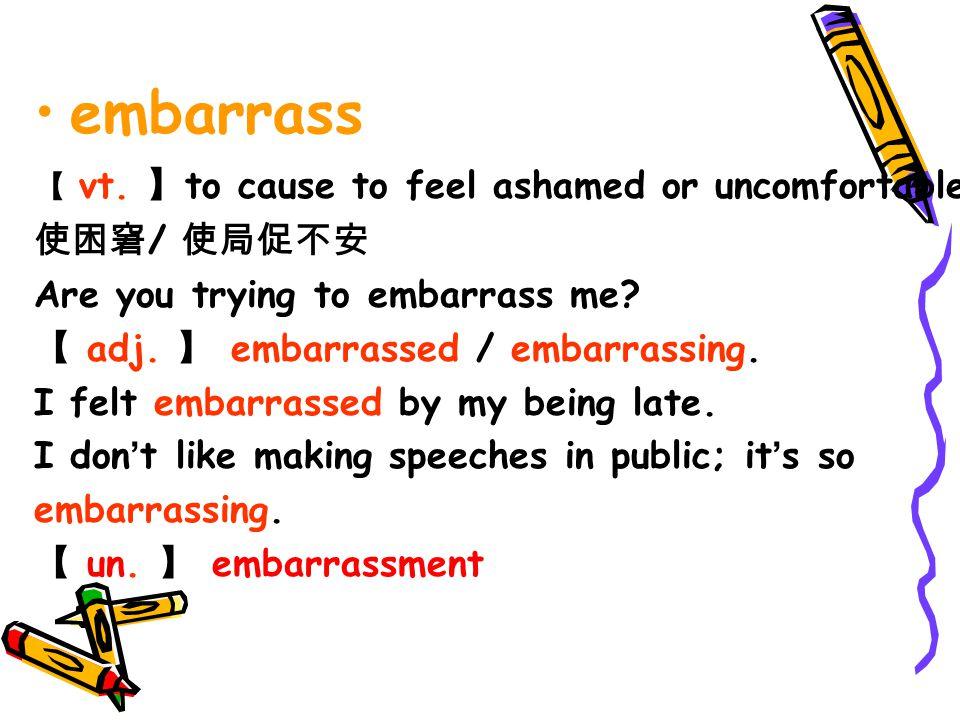 2). 使某人相信 (+of) / (+that) How can I persuade you of my sincerity.