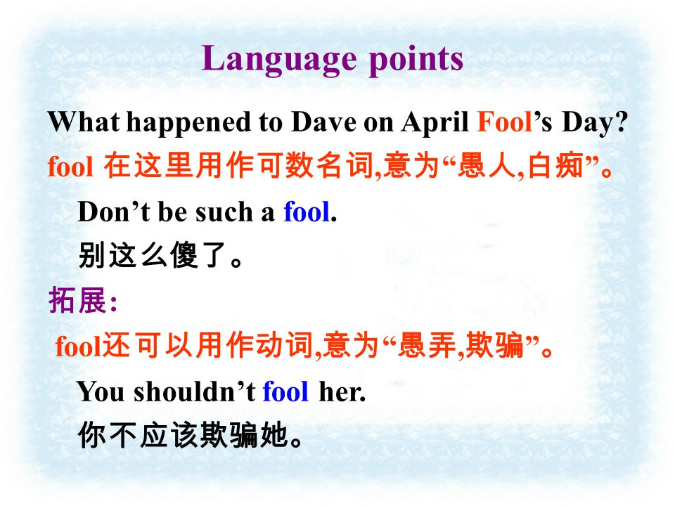 Language points What happened to Dave on April Fool's Day.