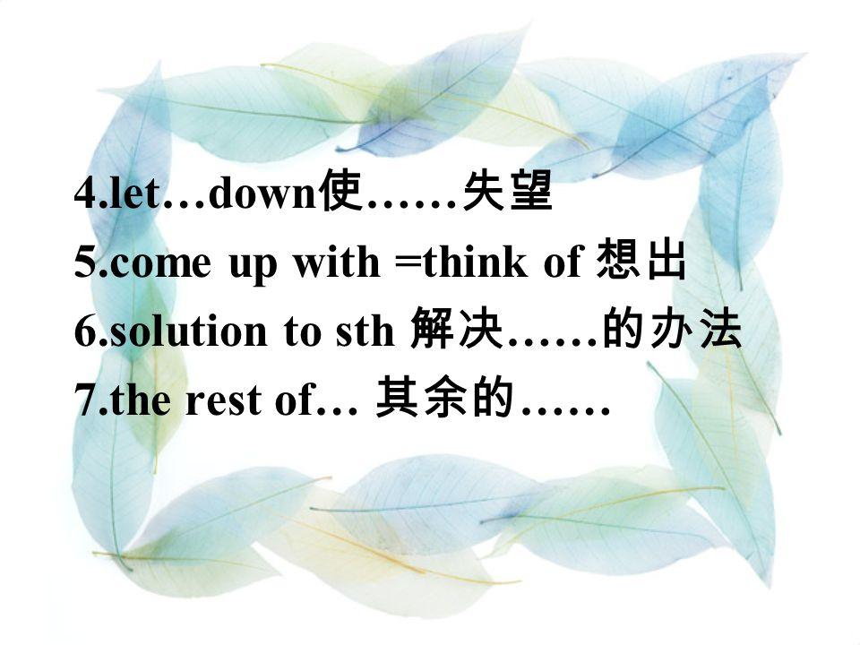 3) 条件状语从句和时间状语从句(必用) 4 )在 hope 的宾语从句中也常用。 I hope he gets better soon.