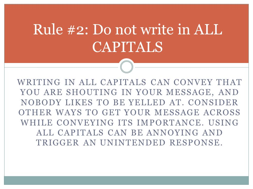 Rule #3: Do not use email to discuss confidential information