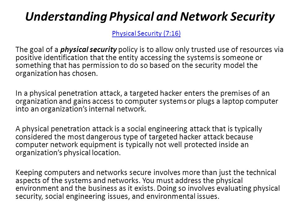Understanding Physical and Network Security The external entrance to the building/perimeter, the entrance to the computer center, and the entrance to the computer room should be secured, monitored and protected by alarm systems.