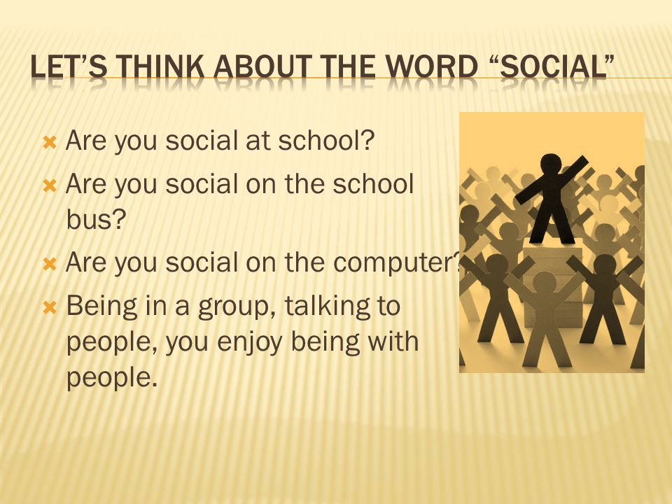  Are you social at school.  Are you social on the school bus.