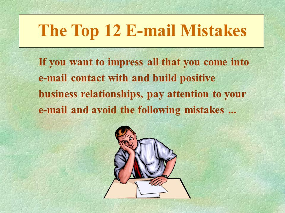 §Mistake # 11: Expecting an instant response You don ' t know when the recipient of your e-mail reads his messages so don ' t post action or else messages.