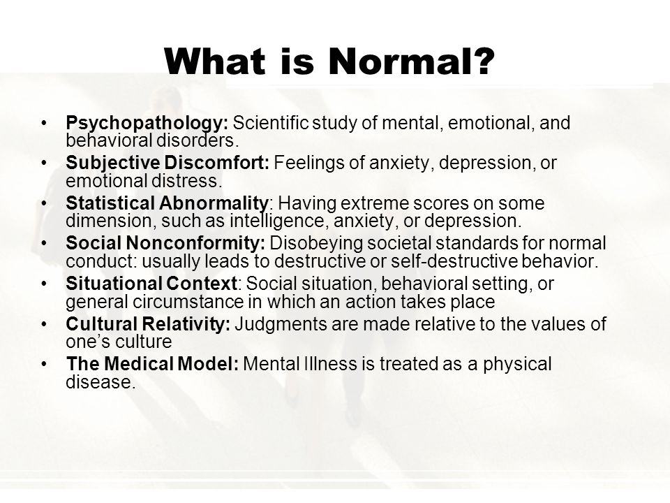Diagnosing Mental Illness Difficult for even professionals Case Study