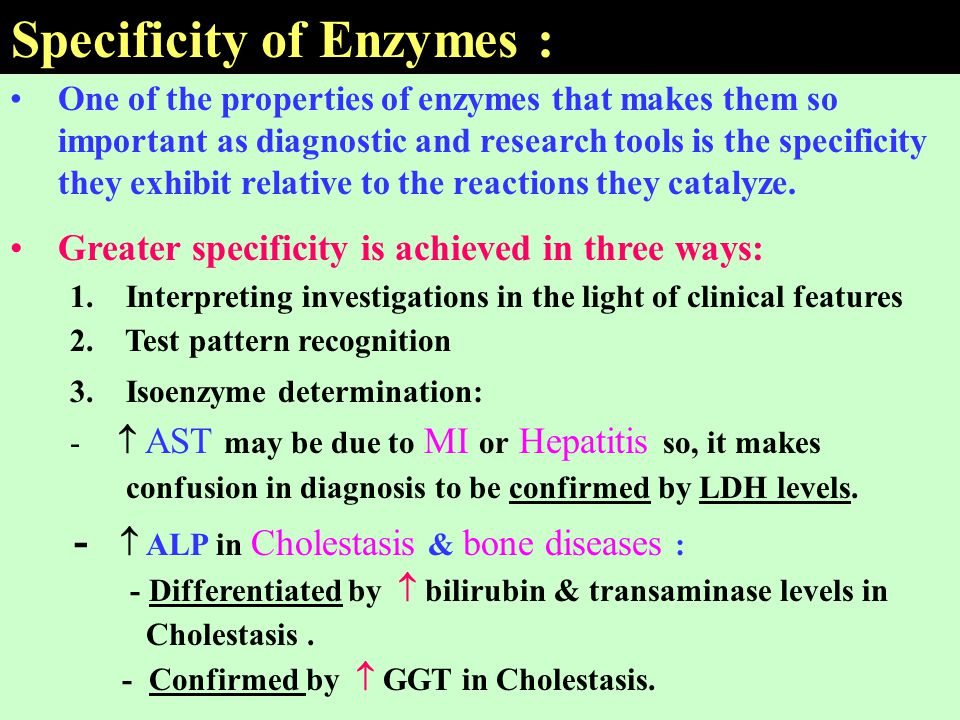 One of the properties of enzymes that makes them so important as diagnostic and research tools is the specificity they exhibit relative to the reactio