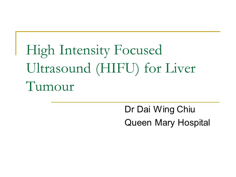Background Treatment options for hepatocellular carcinoma  Resection  Liver transplantation  Local ablative therapy  Transarterial chemoembolization (TACE)