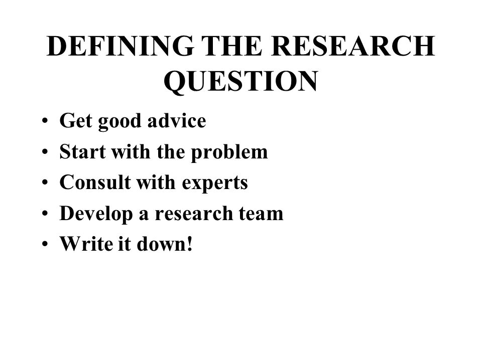 WRITING A GRANT PROPOSAL HOW TO PROCEED Get organized.