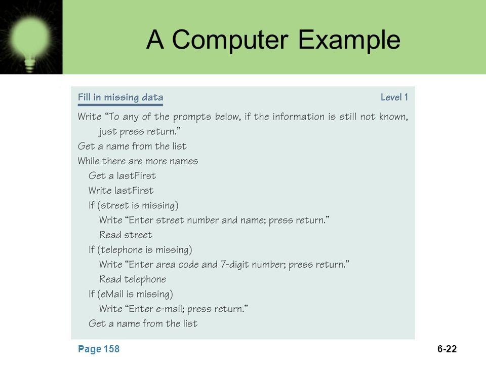 6-22 A Computer Example Page 158