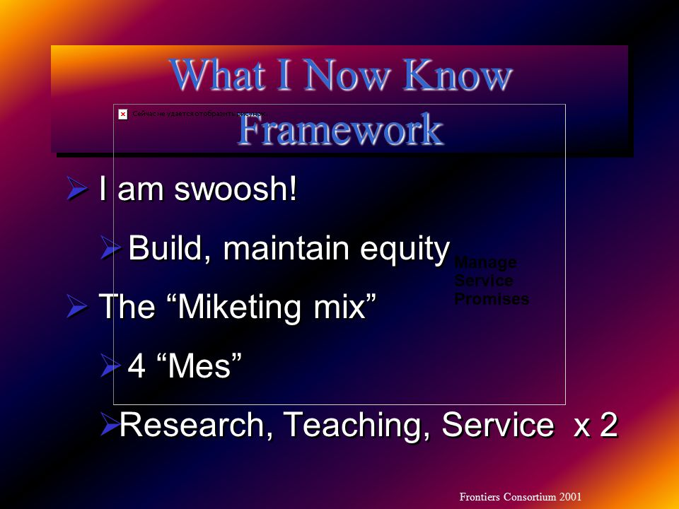 Frontiers Consortium 2001 What I Now Know Framework  I am swoosh.
