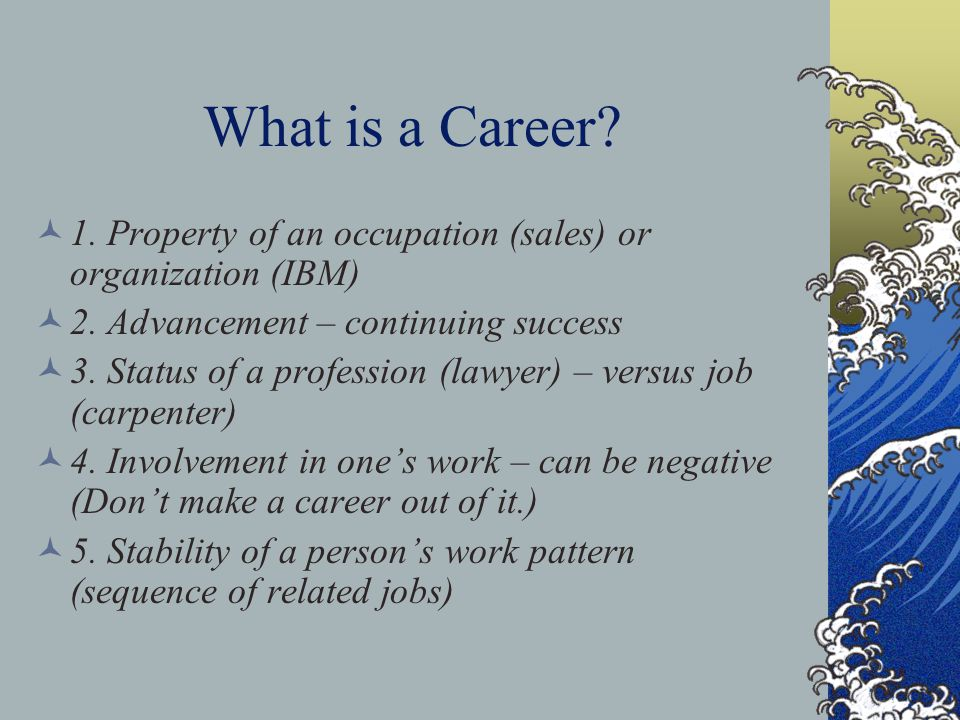 Career Planning and Career Management Employee Self-directed/workbooks Centered Company workshops Corporate seminars Mutual Focus Manager-employee career discussions Organization Assessment centers Centered Talent inventories Succession planning