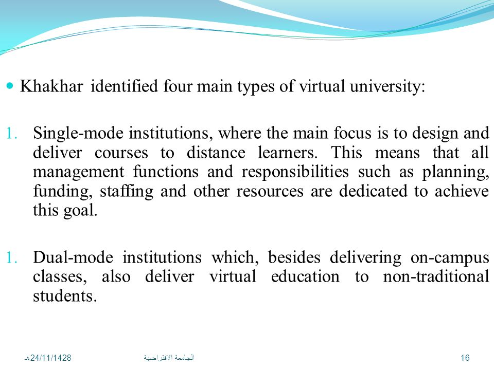 Khakhar identified four main types of virtual university: 1.