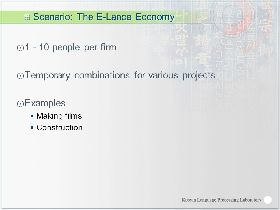 Scenario: The E-Lance Economy ⊙ 1 - 10 people per firm ⊙ Temporary combinations for various projects ⊙ Examples  Making films  Construction