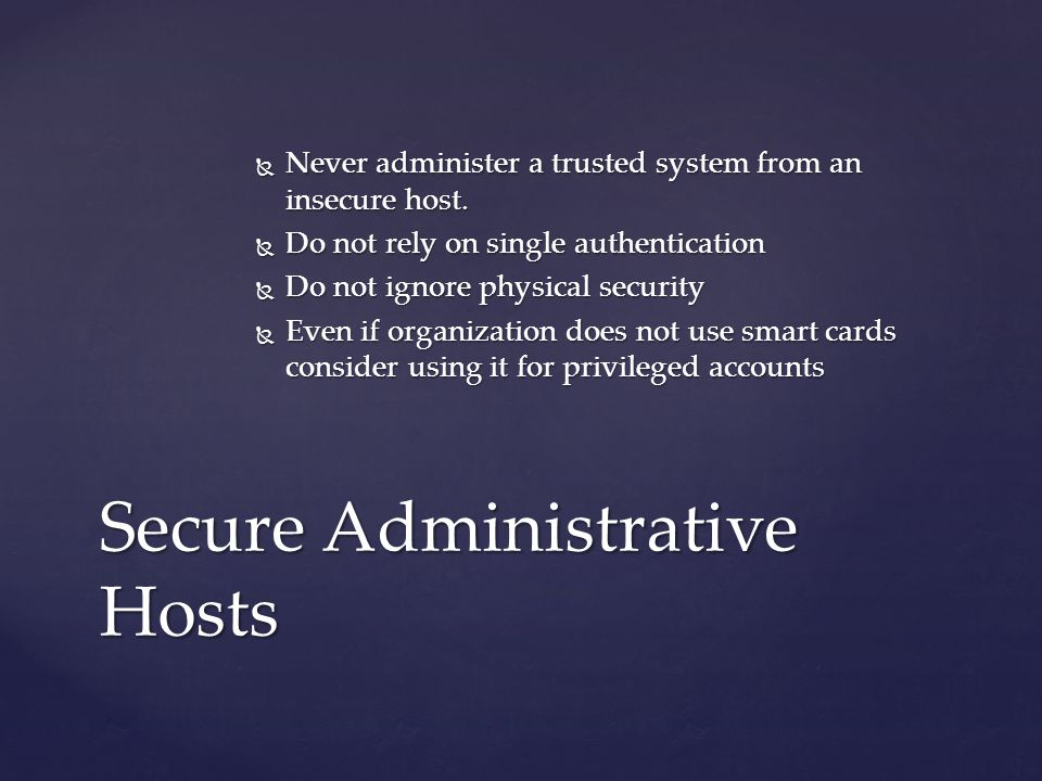  Never administer a trusted system from an insecure host.