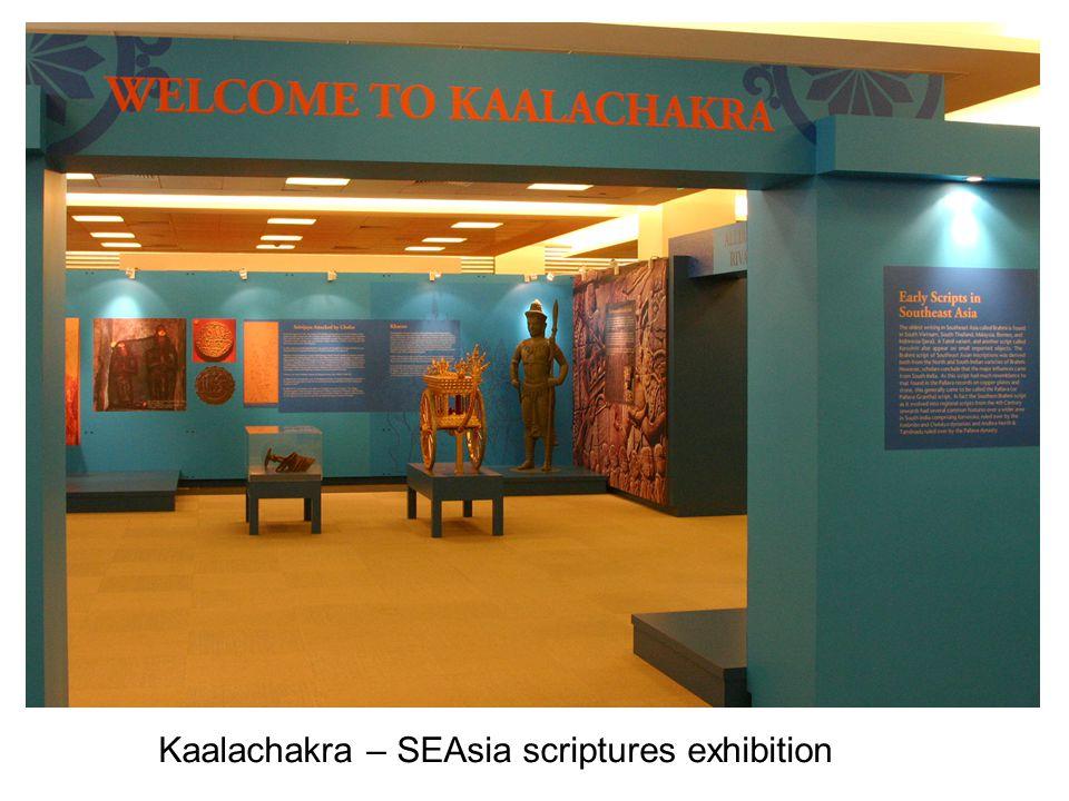 Kaalachakra – SEAsia scriptures exhibition