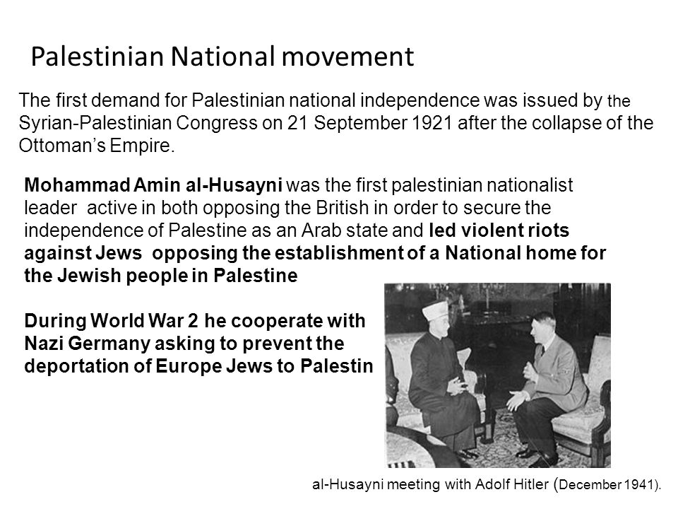 Palestinian National movement The first demand for Palestinian national independence was issued by the Syrian-Palestinian Congress on 21 September 192