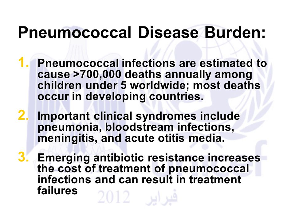 Pneumococcal Disease in Children: Bacteremia without known site of infection most common clinical presentation.