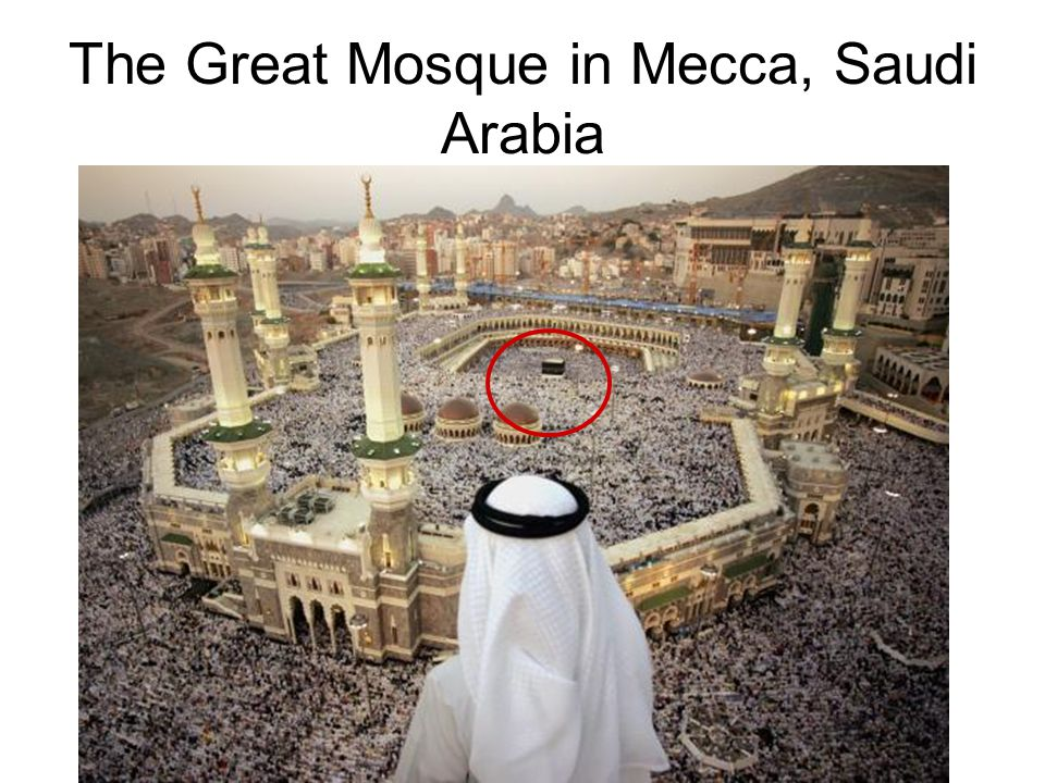 The Great Mosque in Mecca, Saudi Arabia