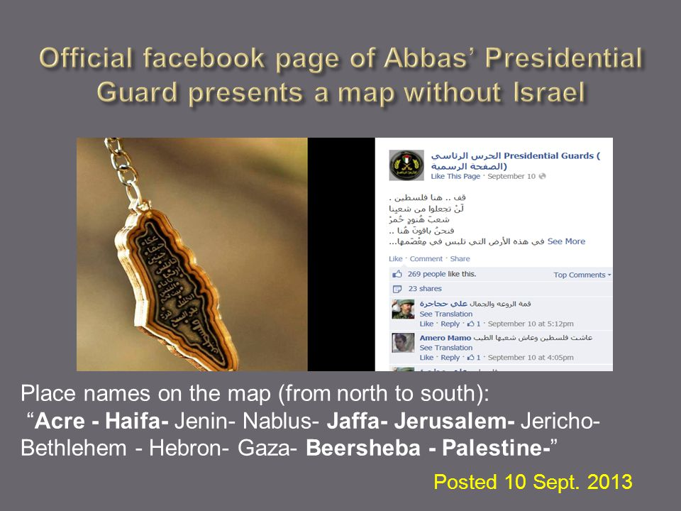 Place names on the map (from north to south): Acre - Haifa- Jenin- Nablus- Jaffa- Jerusalem- Jericho- Bethlehem - Hebron- Gaza- Beersheba - Palestine- Posted 10 Sept.