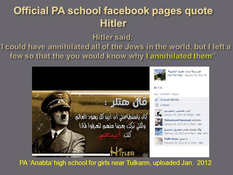 PA 'Anabta' high school for girls near Tulkarm, uploaded Jan. 2012