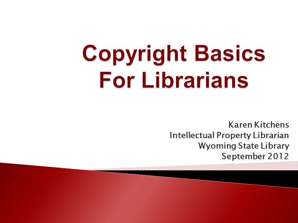 Public Domain Fair Use Libraries and Archives Educational Exceptions  17 USC § 107 Fair Use  17 USC § 108 Libraries and Archives  17 USC § 110 Educational Exceptions – Performances and Displays